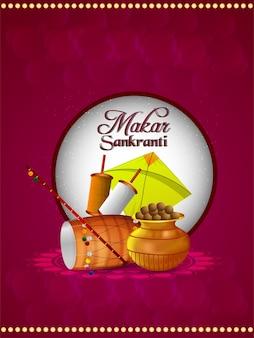 화려한 연과 창조적 인 드럼이있는 행복한 makar sankranti 인사말 카드