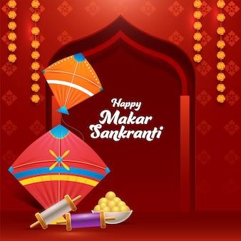 Happy makar sankranti greeting card with colorful kites