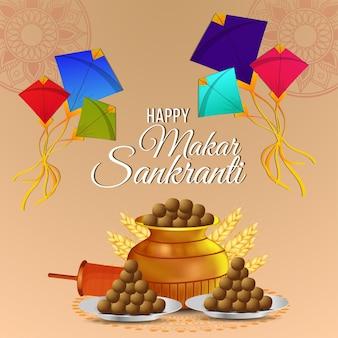 Happy makar sankranti greeting card with kite and string spool
