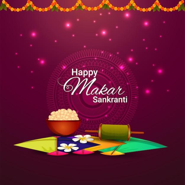 Поздравительная открытка happy makar sankranti