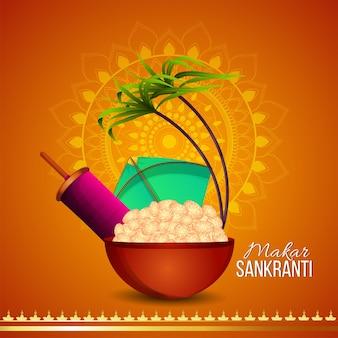 Happy makar sankranti greeting
