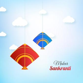 Happy makar sankranti hanging kites