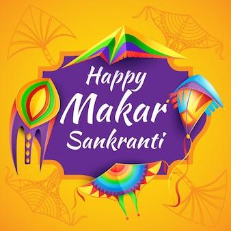 Happy makar sankranti hinduism religion festival with color paper kites