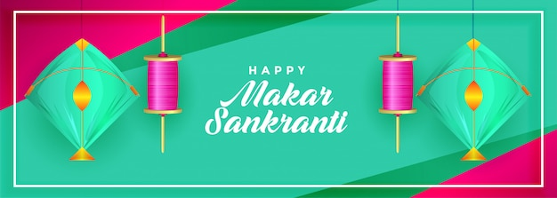 Happy makar sankranti indian kite festival banner