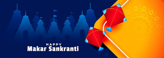 Happy makar sankranti kites and temples card