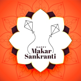 Happy makar sankranti orange creative festival greeting card Free Vector