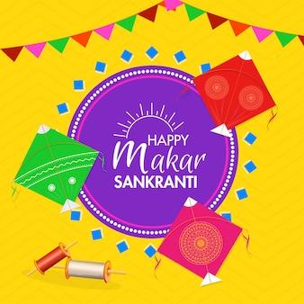 Открытка happy makar sankranti украшена разноцветным воздушным змеем, шпулей и флагами с овсянкой на желтой волнистой полоске.
