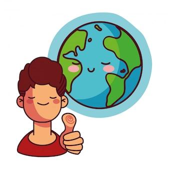 地球保全のための幸せな男