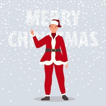 雪の背景にサンタクロースの服を着て幸せな男メリークリスマスのコンセプト