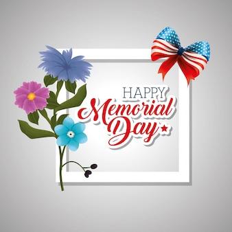 아름다운 꽃과 미국 국기와 함께 행복한 현충일