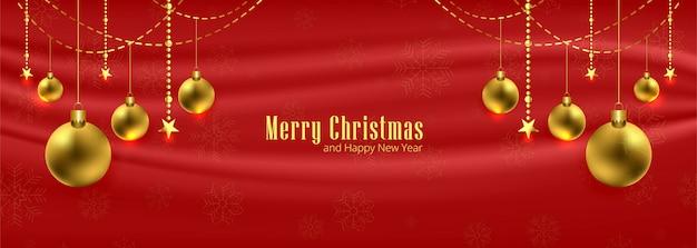 グリーティングカードポスターバナーのハッピーメリークリスマス