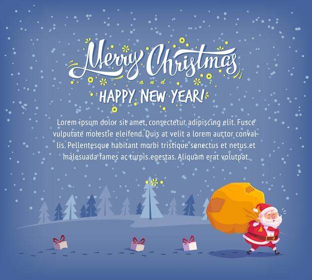 해피 메리 크리스마스 일러스트 인사말 카드 포스터