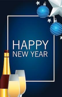 シャンパンとボールがぶら下がっているイラストとハッピーメリークリスマスレタリングカード