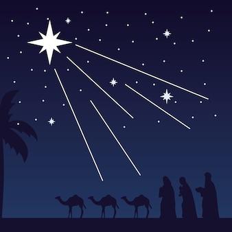 ギャジックな王とラクダとの幸せなメリークリスマス飼い葉桶のシーン。