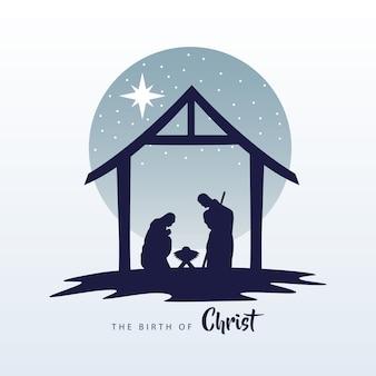 안정적인 실루엣 그림에서 거룩한 가족과 함께 행복 한 메리 크리스마스 관리자 장면
