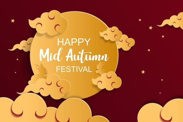 Happy mid autumn festival background. paper art style
