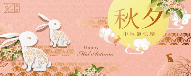 Happy mid autumn festival banner design with rabbits and full moon on pink background