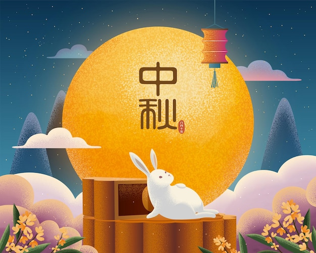 Happy mid-autumn festival banner with fat rabbit enjoying mooncake and the full moon, holiday name in chinese characters