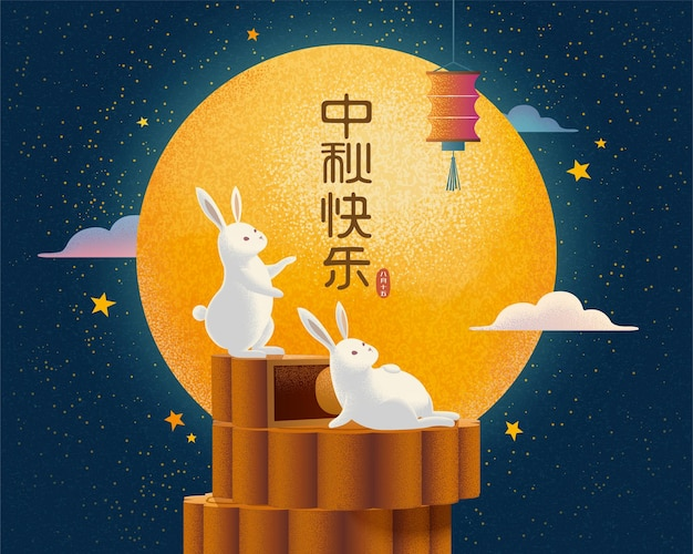 Happy mid-autumn festival banner with fat rabbit enjoying mooncake and the full moon on shiny starry night, holiday name in chinese characters