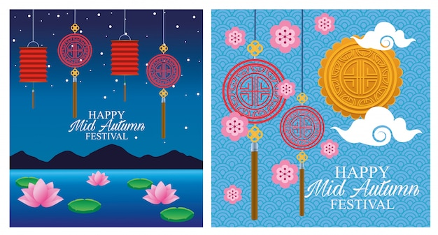 Happy mid autumn festival banners with lanterns hanging in lake banners