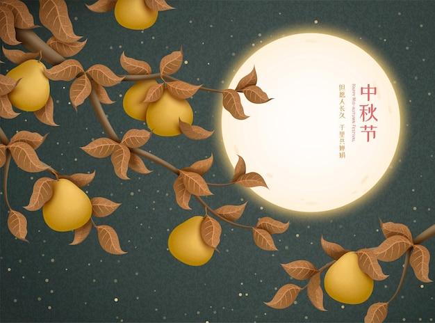Счастливый праздник середины осени красивая полная луна и фон помело