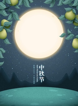 Happy mid autumn festival beautiful full moon and pomelo tree background