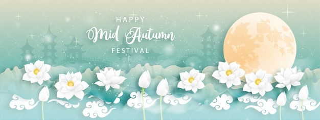 Happy mid autumn for festival card with bunny and colorful flowers.