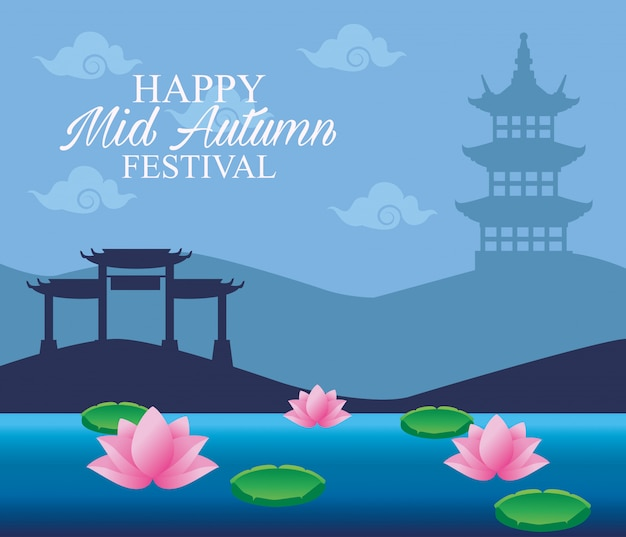 Happy mid autumn festival card with japanese castle