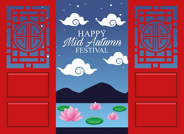 Happy mid autumn festival card with lake and clouds