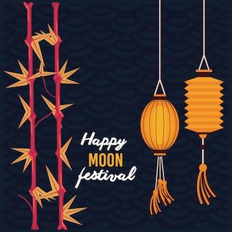 Happy mid autumn festival cards