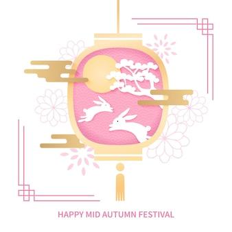 행복한 중순가 축제 축하 핑크 랜턴 벡터 디자인의 옥 토끼