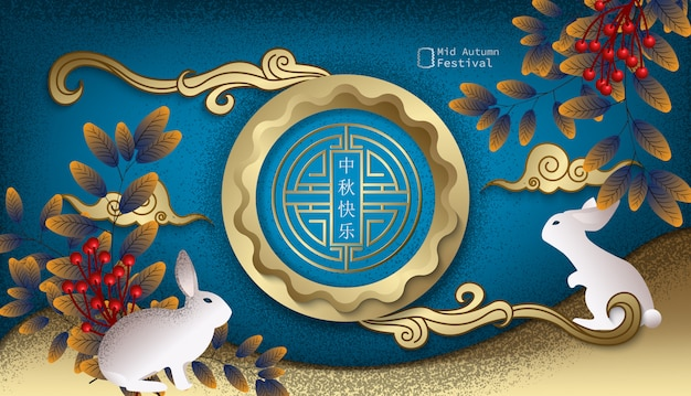 Happy mid autumn festival celebration