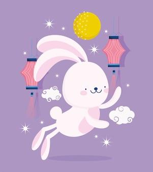 幸せな中秋節、中国のランタンの伝統的でかわいいウサギ、祝福と幸福