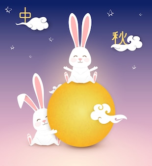 Happy mid autumn festival. chinese translation: mid autumn festival. chinese mid autumn festival design template