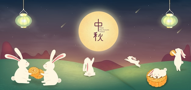 Happy mid autumn festival. chinese translation: mid autumn festival. chinese mid autumn.