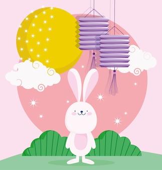 ハッピー中秋節、かわいいバニーランタン月雲漫画、祝福と幸福