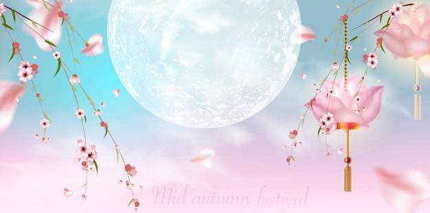 Happy mid autumn festival design with full moon.