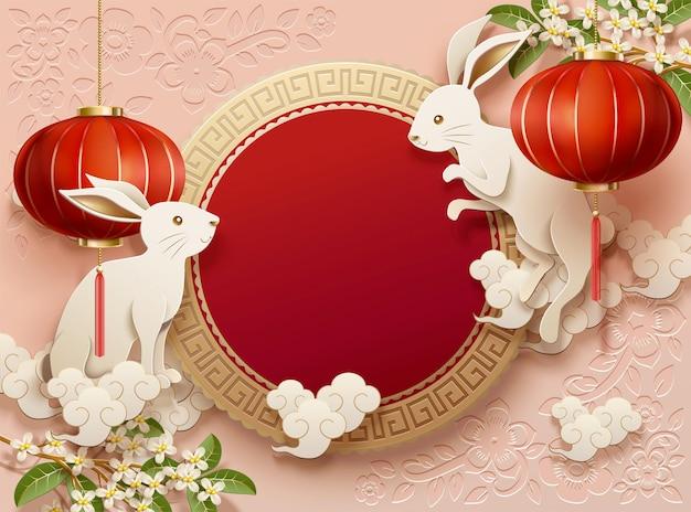Счастливый дизайн фестиваля середины осени с кроликами и красными фонарями на розовом фоне