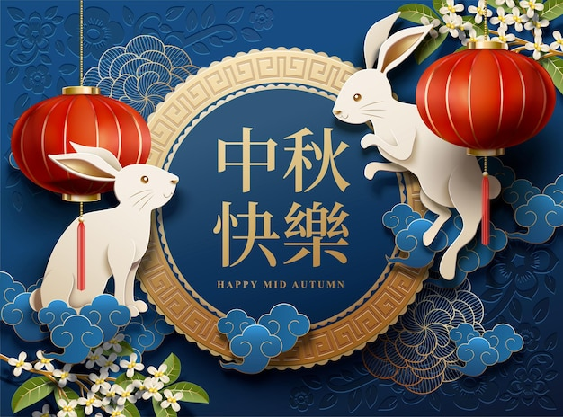 Happy mid autumn festival design with white rabbit and lanterns elements on blue background
