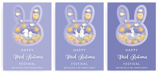 カードとかわいいウサギと満月、ランタンとバナーのハッピー中秋節。図。