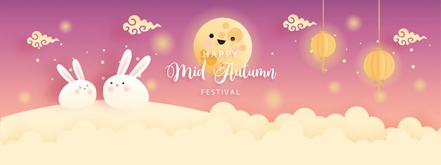 Счастливый середины осени фестиваль для карты и баннер с милый зайчик и полная луна, фонарь.