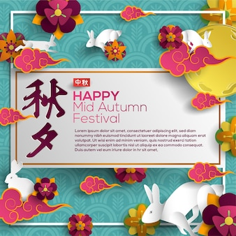 Happy mid autumn festival greeting card template with papercut style