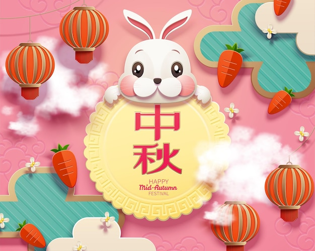 Happy mid autumn festival lovely paper art rabbit and carrot elements on pink background