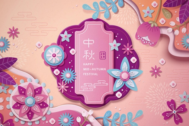 Happy mid autumn festival paper art design with beautiful flowers on pink background
