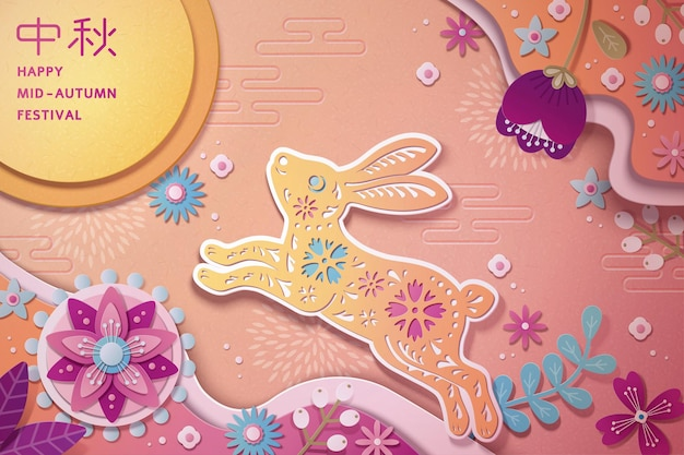 Happy mid autumn festival paper art design with hopping rabbit and beautiful flowers