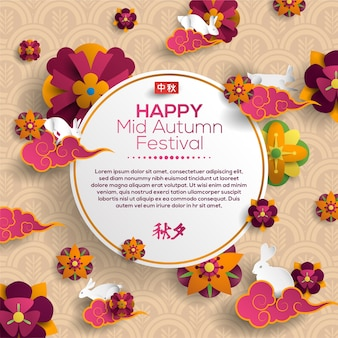 Happy mid autumn festival papercut style greeting card
