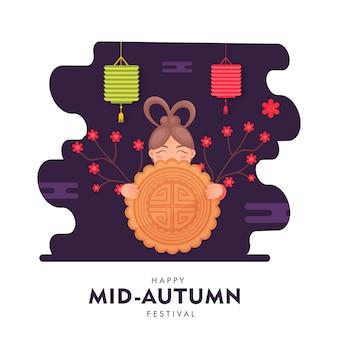 Плакат фестиваля счастливой середины осени с мультяшной китайской девушкой, держащей лунный пирог, цветочную ветвь и висячие фонари на фиолетовом и белом фоне.