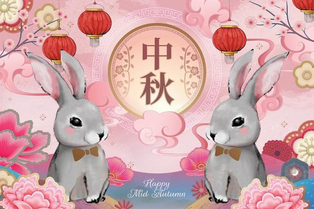 Плакат фестиваля счастливой середины осени с серыми пушистыми кроликами и цветами пиона на розовом фоне