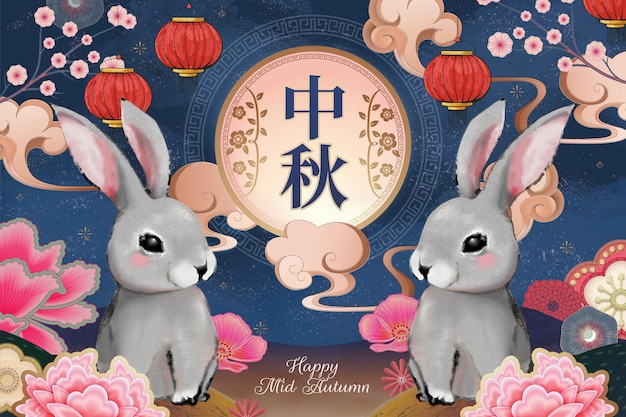 Happy mid autumn festival poster with grey fluffy rabbits and peony flowers on blue background