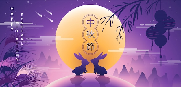 Happy mid autumn festival rabbits and abstract elements
